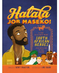 Halala Job Maseko! (EPUB)